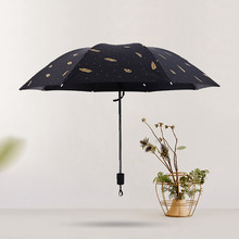 Black Plastic Coating Rain and Rain Ins Wind ABS Rubber Non-slip Handle Black plastic coating rain abs rubber non-slip handle cheap ISHOWTIENDA Umbrella Polyester Non-automatic Umbrella Pongee Folding Adults Three-folding Umbrella