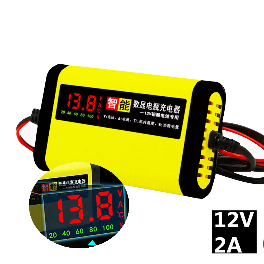 <font><b>12V</b></font> 2A Motorcycle Car Storage <font><b>Battery</b></font> Charger Adapter Power LCD Display Charging Adapter Dry Wet <font><b>Lead</b></font> <font><b>Acid</b></font> AGM GEL AC110V 220V image