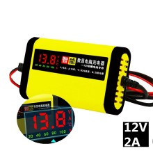 12V 2A Motor Mobil Penyimpanan Baterai Charger Adapter Power LCD Display Pengisian Kering Basah Asam AGM Gel AC110V 220V(China)