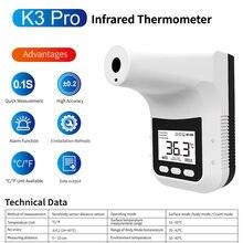 Инфракрасный термометр K3 Pro, цифровой Бесконтактный настенный электронный прибор для измерения температуры лба, с креплением на стену
