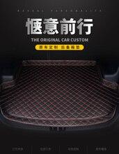 Anwendbar zu Haval H6 Automobil Stamm Pad, Bitte Geben Sie die Jahr der Produktion, Wenn Kauf