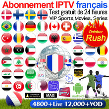 IPTV Subscription SUBTV Code French Germany Italy Spain Android M3U Mag Portugal Canada Turkey France m3u