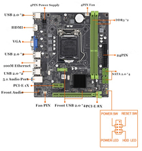 Intel original Chipset H61 Micro Motherboard