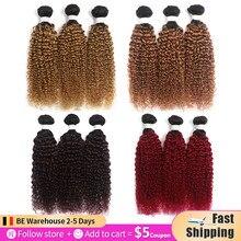 SOKU бразильские кудрявые человеческие волосы, пряди 100% натуральные кудрявые пучки волос пряди 3/4 шт Омбре блонд коричневый красный Non-Remy пряд...