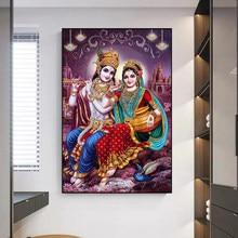 India religione Lord Radha Krishna tela pittura ritratto poster e stampe sull'immagine di arte della parete per soggiorno decorazioni per la casa