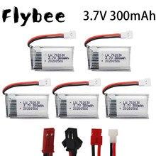 Batterie Lipo 3.7 V 300mAh 702030, pour Udi U816 U830 F180 E55 FQ777 FQ17W Hubsan H107 Syma X11C FY530 RC, pièces de Drone 3.7 v 300mah