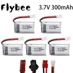 3.7V 300mAh 702030 Lipo Battery For Udi U816 U830 F180 E55 FQ777 FQ17W Hubsan H107 Syma X11C FY530 RC Drone Parts 3.7 v 300mah