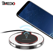 Qi Wireless Charger Pad For Samsung Note5 Iphone Huawei LG Nokia Light Wireless Charger For Iphone 8PLUS 8 XR X XSMAX XIAOMI 9