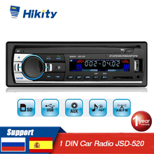 Hikity Car Radio Autoradio 1 Din Bluetooth SD MP3 Player JSD 520 car stereo  FM Aux Input Receiver SD USB