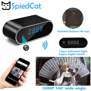 1080P WIFI Wireless Mini Clock Camera Time Alarm Watch Security Night Vision Motion Sensor AP/IP Remote Monitor Micro Home(China)