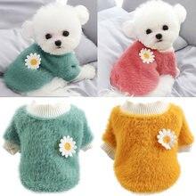 Зимний милый плюшевый свитер для домашних животных пуловер с
