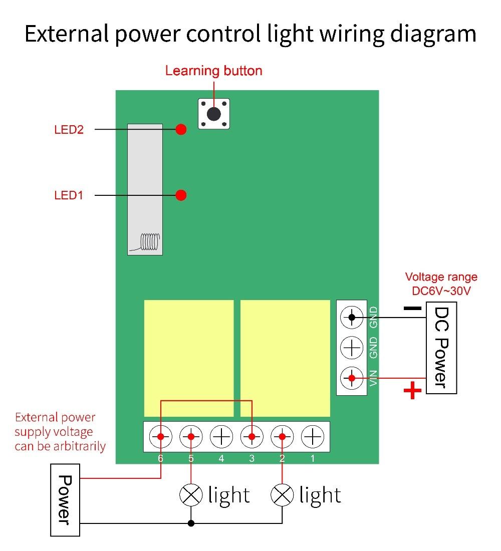 外接电源控制灯