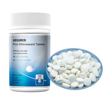 100pcs Effervescent Tablets Swimming Pool Cleaning Tablets Disinfection Pills Chlorine Instant Pool Tubs Spas Water Cleaning