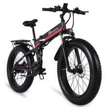 Shengmilo-Bicicleta eléctrica para nieve, supernivel, 1000W, Bicicleta electrónica plegable, 48V, 12Ah, neumático ancho 4,0