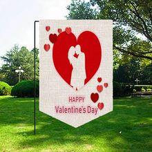Горячая Счастливый День святого Валентина льняной сад флаг декоративный висячий флаг для наружного и внутреннего размещения украшения сада двора