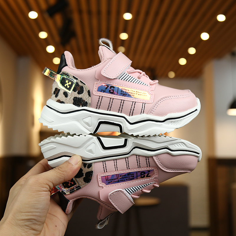 Kids Sneakers Leather Running Shoes Boys Children's Sports Shoes Fashion Student Child Girls Leisure Shoe SYY015