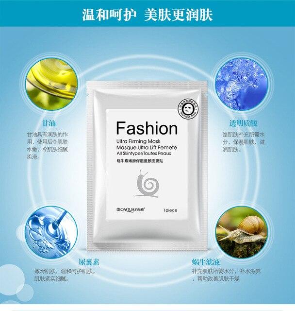 snail mask Whitening sheet mask  Moisturizing  korean face mask   skin care  Anti-Aging  Oil-control  facemask 3