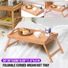 Przenośne bambusowe drewniane łóżko taca śniadanie strona główna składane biurko na laptopa herbata jedzenie porcja stół składane nogi biurko na laptopa na łóżku tanie tanio CN (pochodzenie) SKU579849 Bed bedroom office BAMBOO 50x30x25cm Wood color Durable Foldable Portable Bed tray
