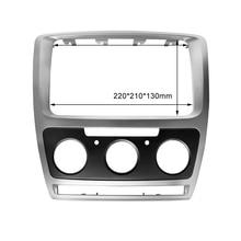 2 din車の再装着のための筋膜フィットシュコダオクタオーディオ筋膜ステレオラジオdvd cdパネルダッシュマウントトリムキットフレームステレオパネル