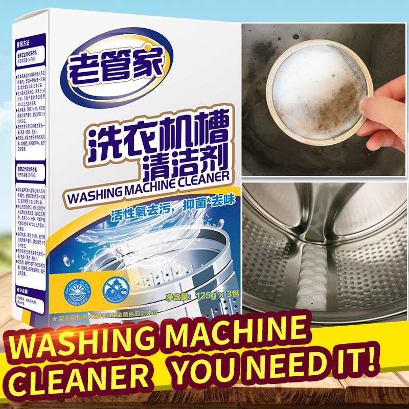 3pcs/box Washing Machine Cleaner Deep Cleaning Remover Deodorant Durable Dirt Serious Agent Bag