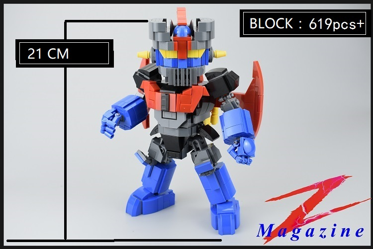 Mazinger Robot Block Model Toys Action Figures Block Toys For Kids Birthday Gifts
