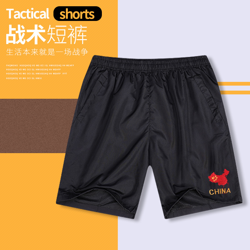 Special Forces Summer Embroidery China National Flag MEN'S Shorts Army Pants Outdoor Training Tactical Pants Army Fans Clothing