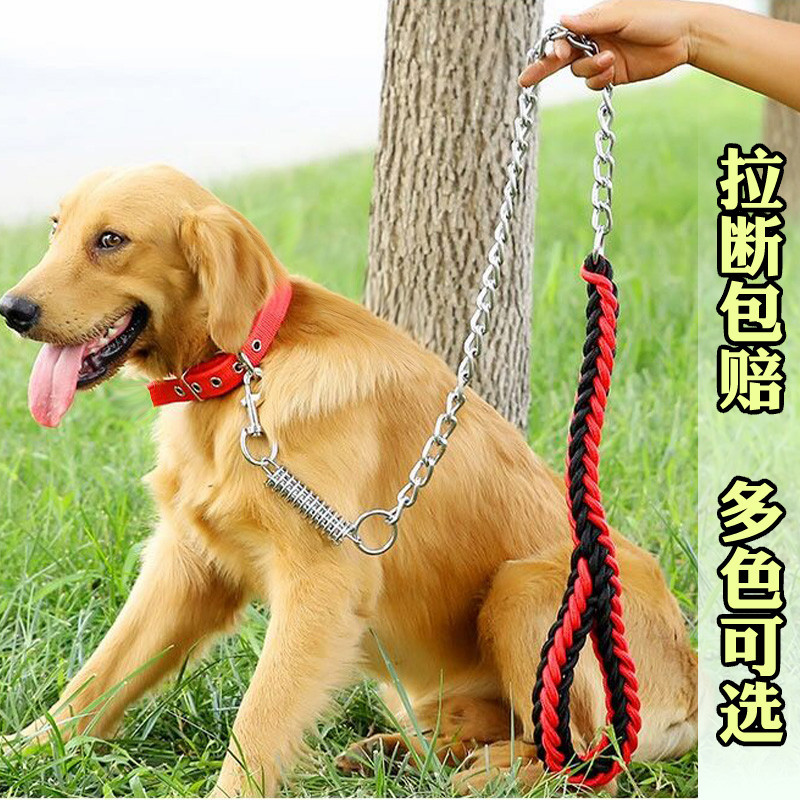 Dog Rope Dog Hand Holding Rope Large Dog Iron Chain Golden Retriever Sa Mo La Dora Kibuye Dog Chain Medium-sized Dog