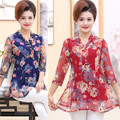 2019 Summer New Style Middle-aged WOMEN'S Dress Short-sleeved Chiffon Shirt Mom Summer T-shirt Middle-aged Tops
