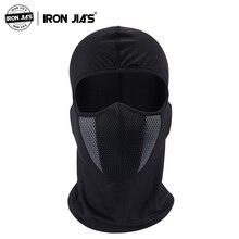 Мотоциклетная Балаклава мото маска для лица мотоциклетная тактическая страйкбольная Пейнтбольная велосипедная Лыжная армейская маска для защиты всего лица