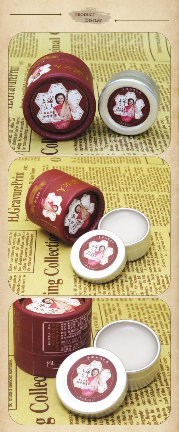 1* Peony  Women Peony Solid  Love For Charming Fragrance S And Fragrances For Women Fragrance Deodorant