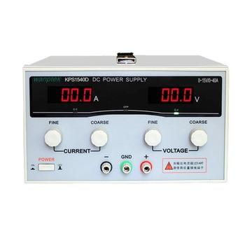 KPS1540D High precision Adjustable LED Dual Display Switching DC power supply 220V 15V 40A  High power se 1500 15 15v 100a dc 0 15v power supply 15v 100a ac dc 15v adjustable power ac dc high power psu 1500w dc15v