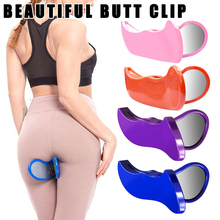 Newly PVC Exerciser Hip Trainer Clip Buttocks Training Body Inner Thigh Pelvic Floor Muscle Firming BFE88 iease pneumatic pelvic muscle trainer пневматический тренажер мышц таза