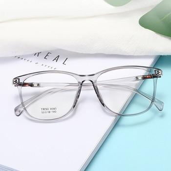 Reven Jate 8085 Women Unisex Fashion Optical Spectacles Eyeglasses High Quality Glasses Frame Eyewear
