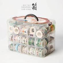 Transparent Portable Thickened Storage Box Three Layers Multifunction Box  student School supplies