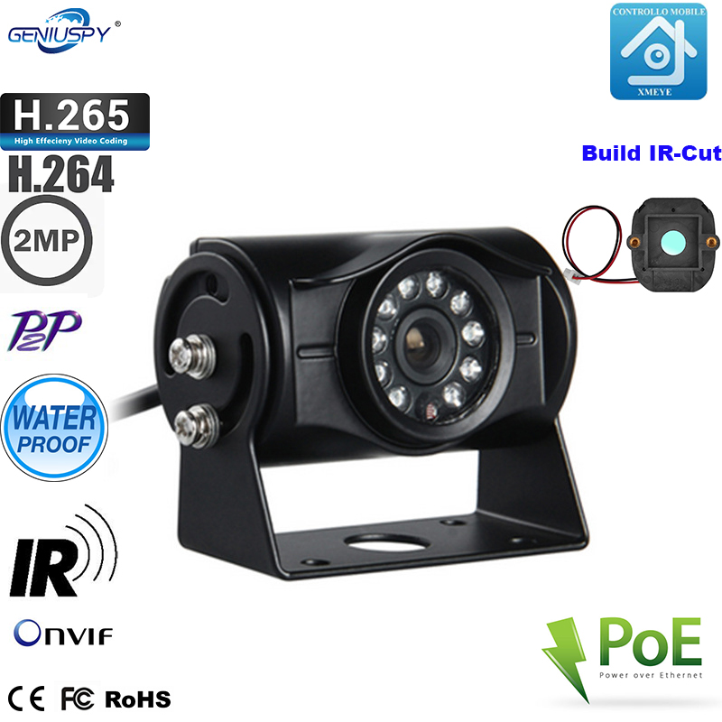Latest P2P Onvif 1080P HD CCTV  POE Small Car IP Camera IR Wall Mounted Waterproof Outdoor IP Camera Poe For Bus Video Security