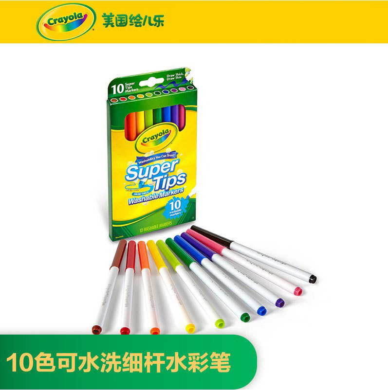 Crayola Children 10-Color Fine Head-Washing Watercolor Pen-Washing America Import Baby Gift 58-8610