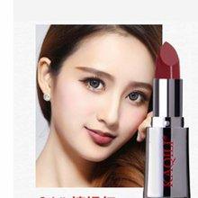 KAQILI Lipstick Long Lasting Nourishing Matte Lipstick Waterproof Non-Stick Cup for Lips Makeup недорого