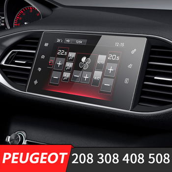 215*120mm For Peugeot 308 408 508 208 308S Car GPS Navigation LCD Screen Glass Steel Protective Film image