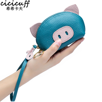 Genuine Leather Coin Purse for Women Cute Lady Small Tassel Keychain Wallet Pocket Female Mini Money Bags Coins Change Case