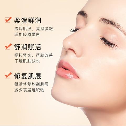 essencia liquida 100ml hidratacao pele hidratante