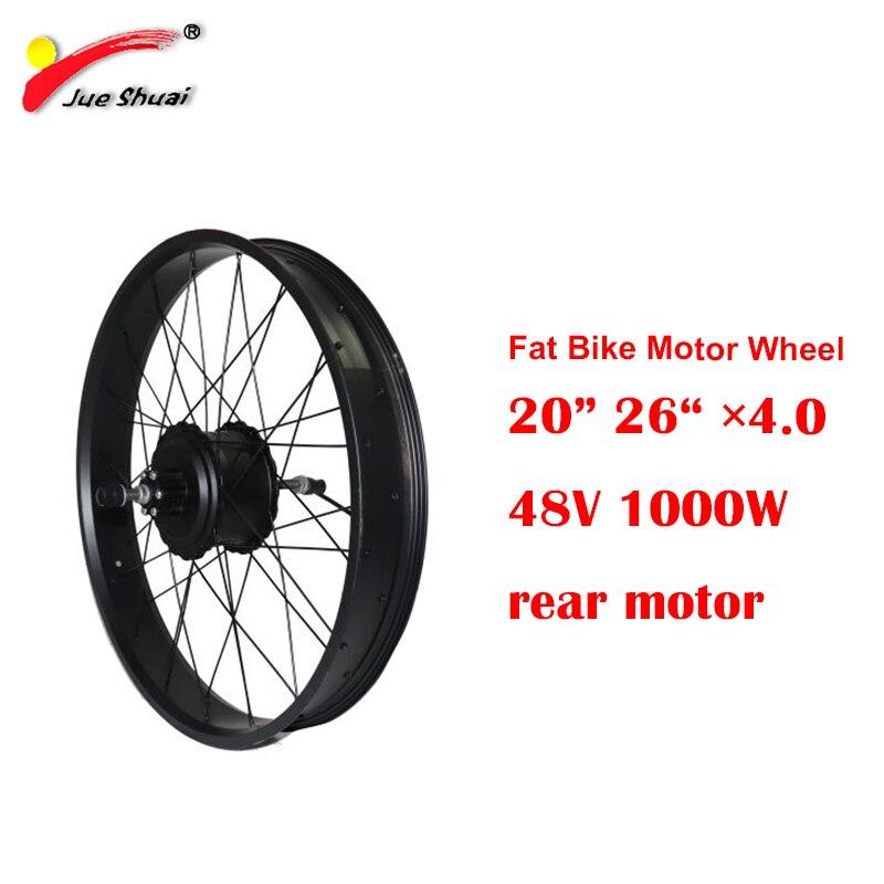 Electric Bike Motor Wheel 48V 1000W Fat Tire Rear E-bike Motor Brushless Gear Wheel Hub Bicycle Accessories For Free Shipping