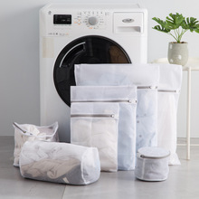 Buy 1PC Thick Laundry Bag Washing Machines Modern Home Thicken Clean Soft Skin Contact Thick Laundry Bag Big Solid Wear Resistant directly from merchant!