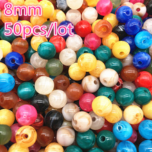 50pcs/lot 8mm Imitation Natural Stone Round Acrylic Beads Spacer Loose For Jewelry Making