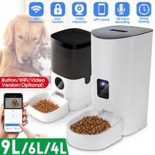 4L/6L/9L Automatic Pet Feeder APP Control Timing Feeding Voice Record Pet Food Dispenser [Video/WiFi/Button Version]