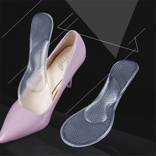 Women Silicone Foot Care Tools Insoles With Arch Support And