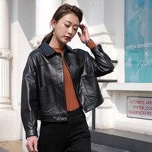 Popular Autumn New Fashion Genuine Leather Short Women