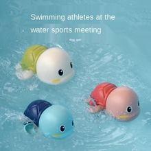 Детские плавающие игрушки Черепаха Бассейн забавные для детей