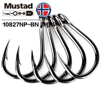 Super 100% Original Mustad Norway Origin Sea Fishing Hook Fishhooks cb5feb1b7314637725a2e7: 1|1-0|10 0|11 0|12 0|2-0|3-0|4-0|5-0|6-0|7 0|8 0|9 0