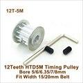 Синхронный шкив POWGE 12 зубьев 5 м диаметр отверстия 5/6/6.35/7/8 мм подходящая ширина 15/20 мм 5 м ремень ГРМ 12 т 12 зубцов HTD 5 м шкив ГРМ