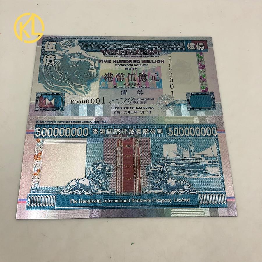 Details about  /100 PCS five hundred million banknote hongkong dollars lion Gold banknote